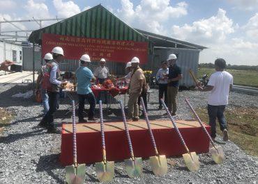 Lễ Khởi Công Nhà Máy YuYang Việt Nam 1